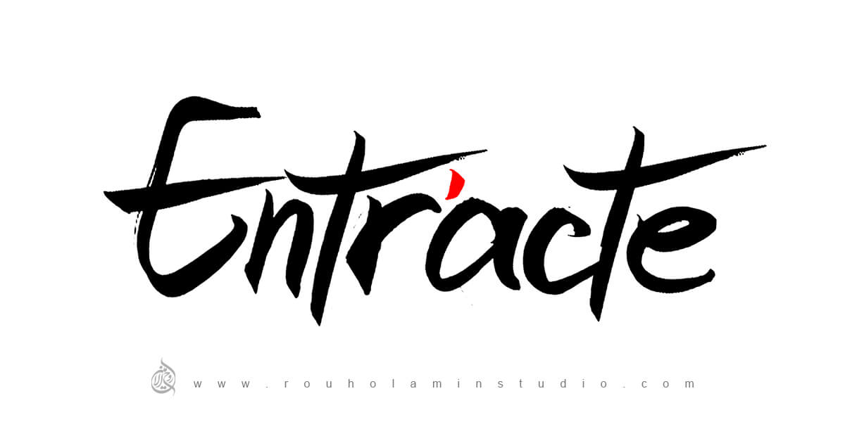 Entracte Logo Design