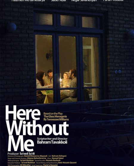 Here Without Me Poster Design Mohammad Rouholamin