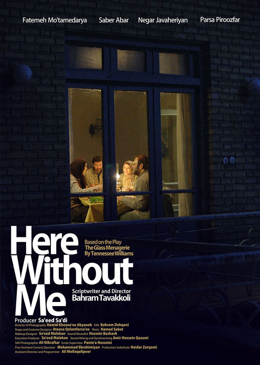 Here Without Me Poster Design