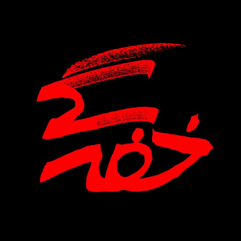 Asphyxia Logo Design