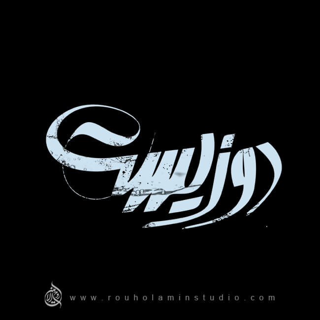 Dozist Logo Design