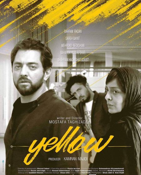 Yellow English Poster Design 1 Mohammad Rouholamin