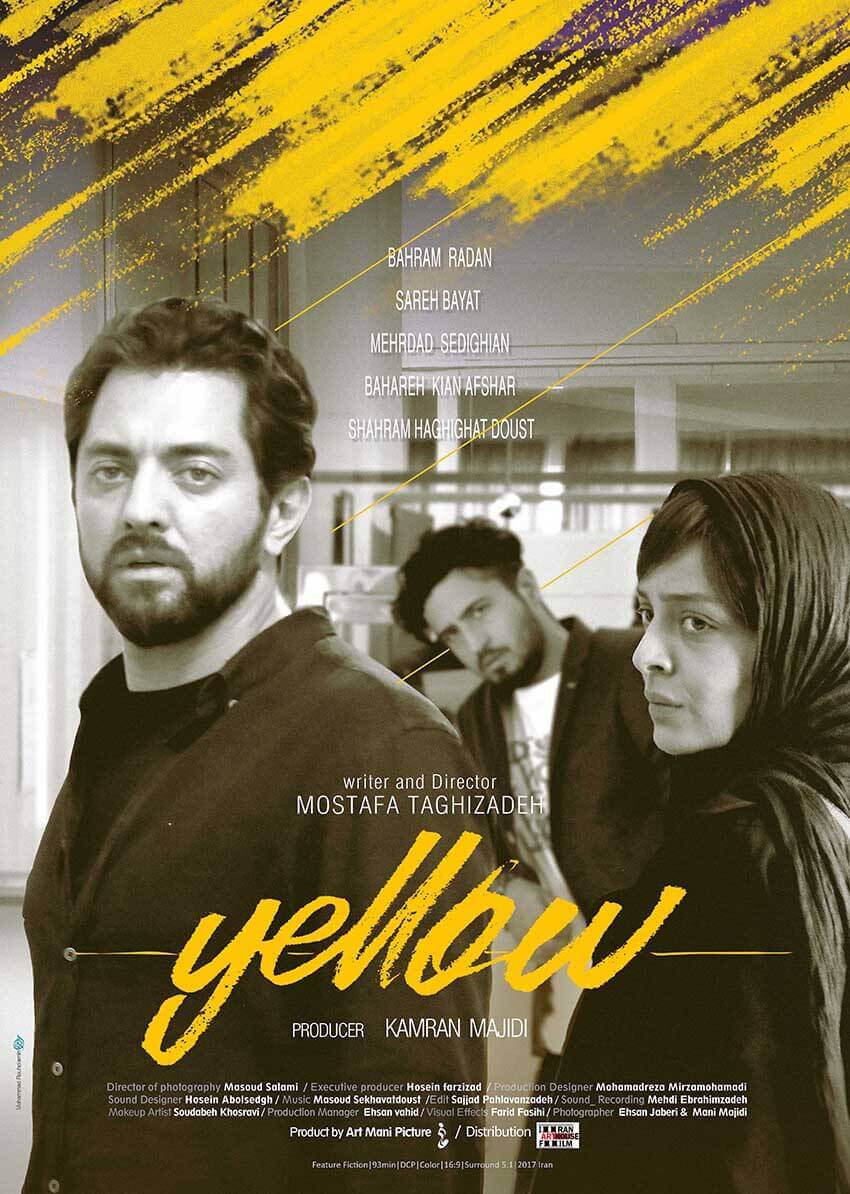 Yellow English Poster Design 1