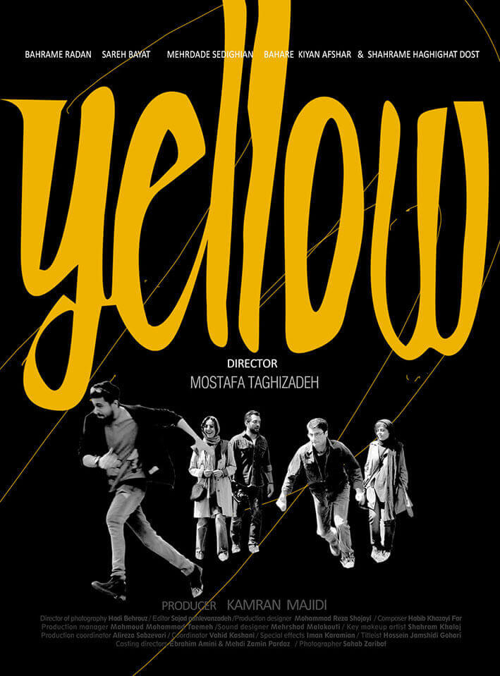 Yellow English Poster Design 2