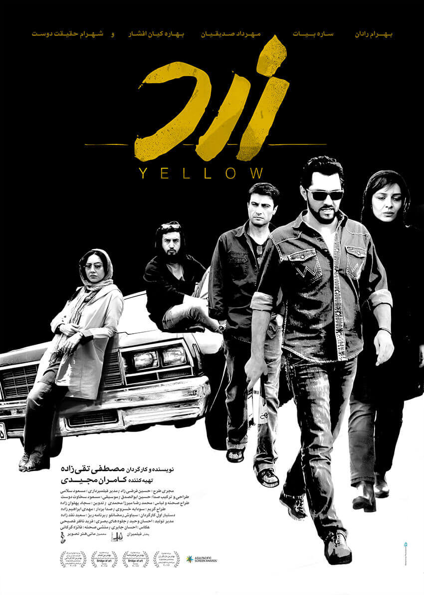 Yellow Persian Poster Design Mohammad Rouholamin