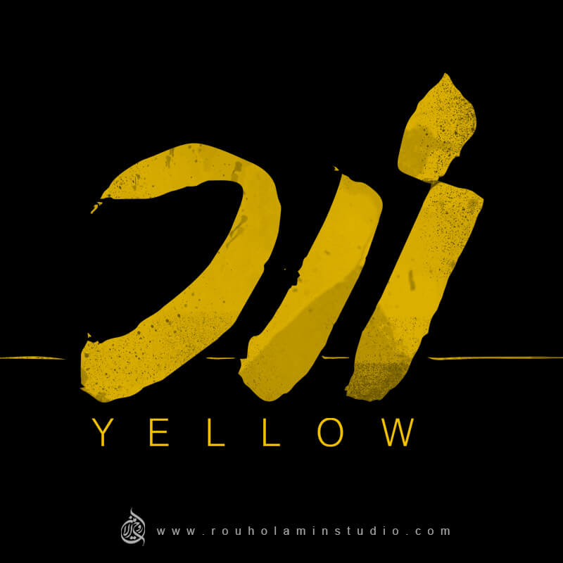Yellow Persian Logo Design