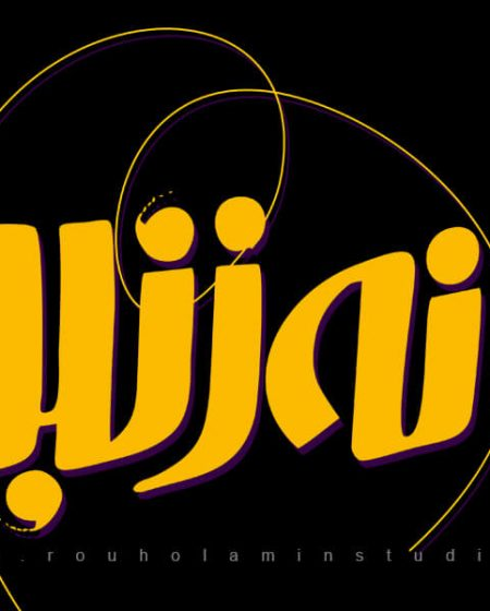Vespiary Logo Design Mohammad Rouholamin