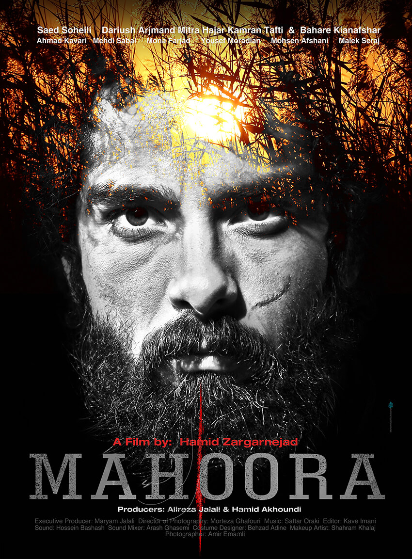 Mahoora English Poster Design