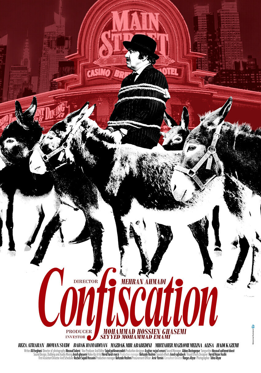Confiscation English Poster Design
