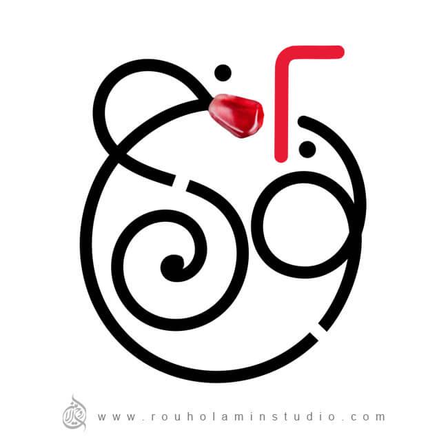 Noon Khe 2 Logo Design