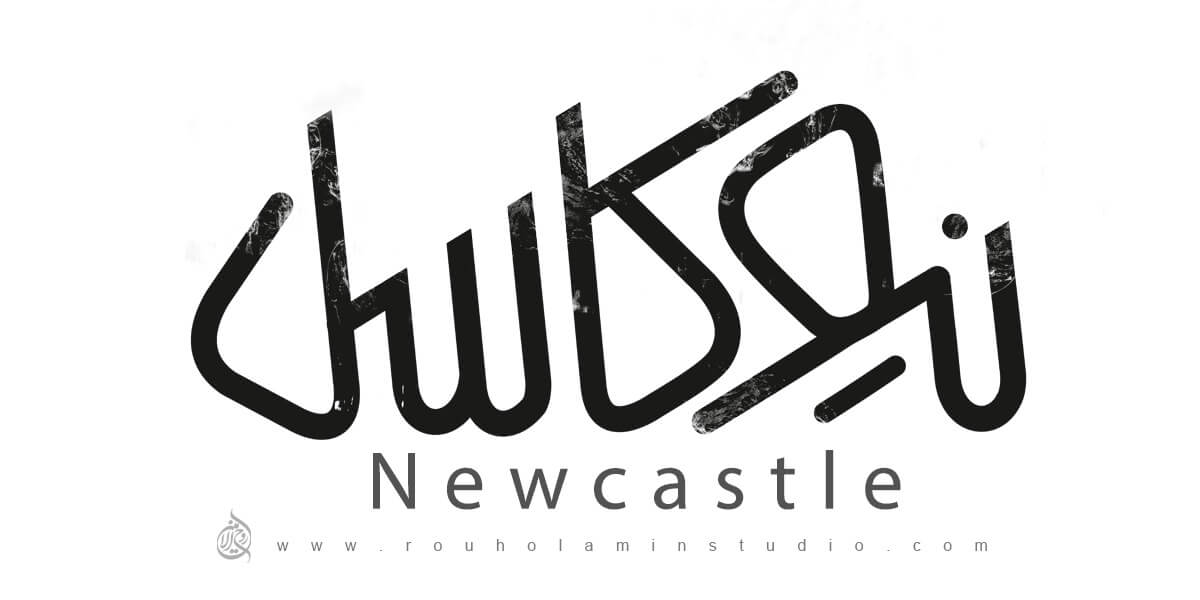 Newcastle Logo Design