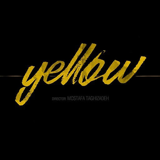 Yellow English Logo Design