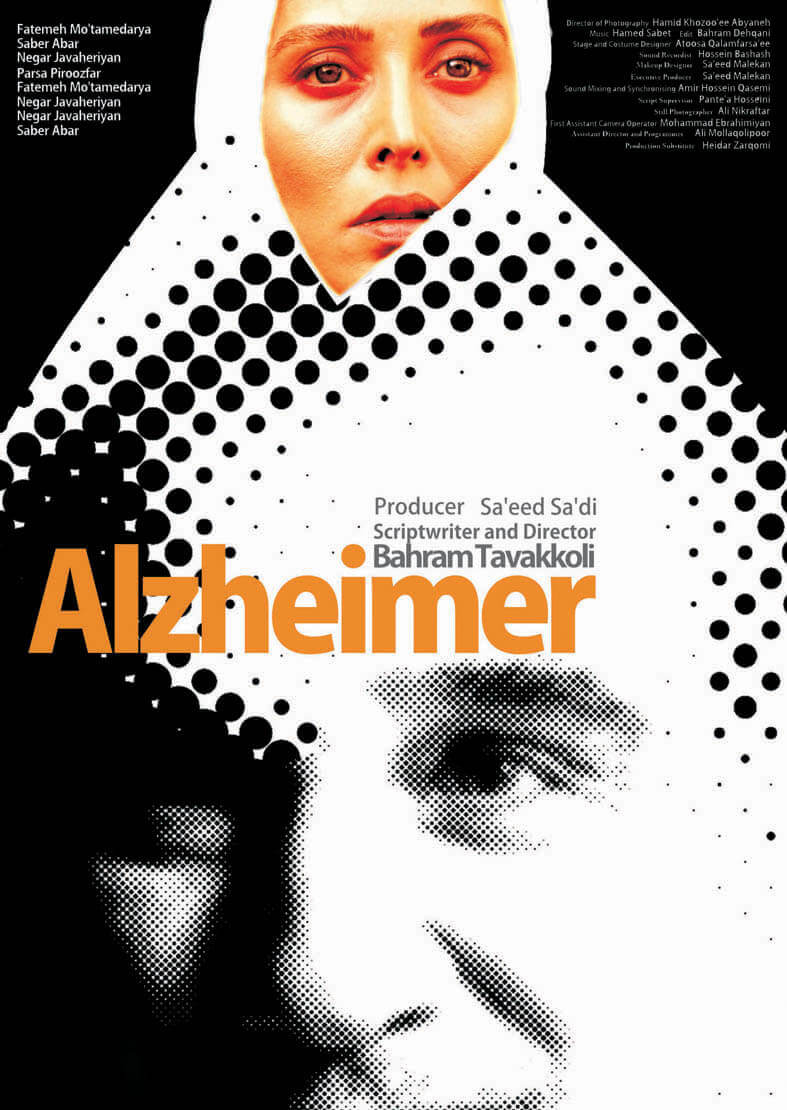 Alzheimer English Poster Design