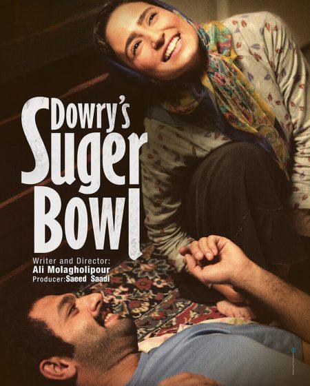 Dowrys Sugar Bowl English Poster Design Mohammad Rouholamin