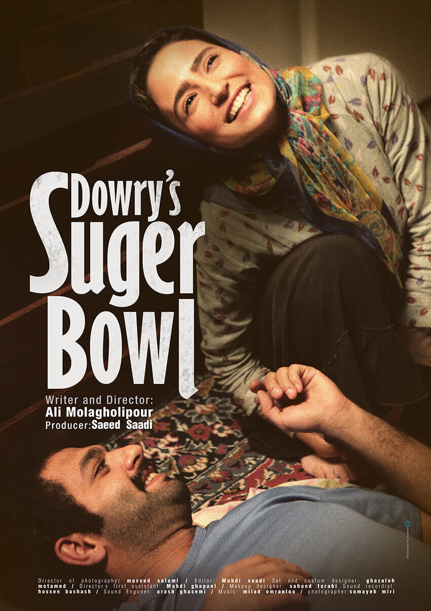 Dowrys Sugar Bowl English Poster Design