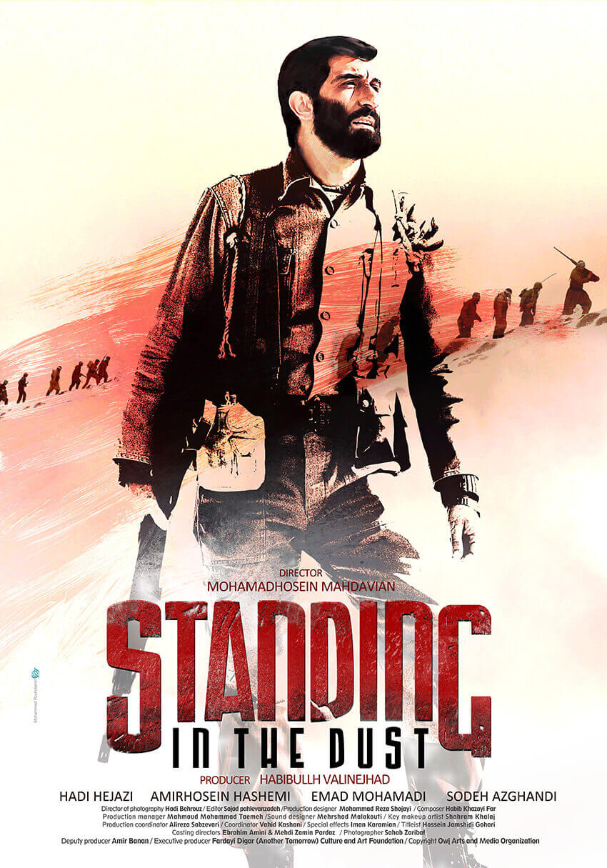 Standing in the Dust Poster Design Mohammad Rouholamin RouholaminStudio