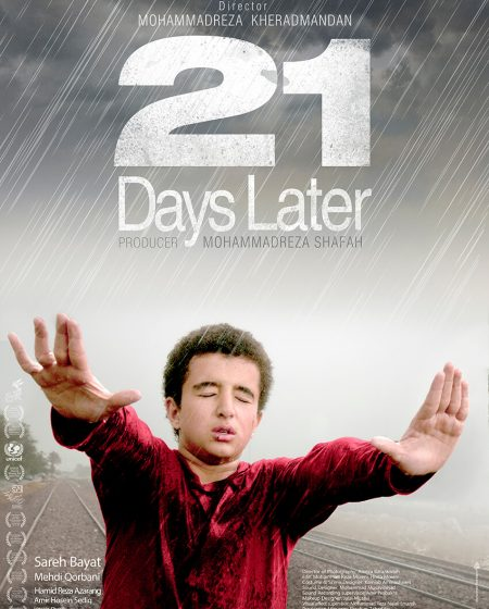 21 Days Later English Poster Design Mohammad Rouholamin