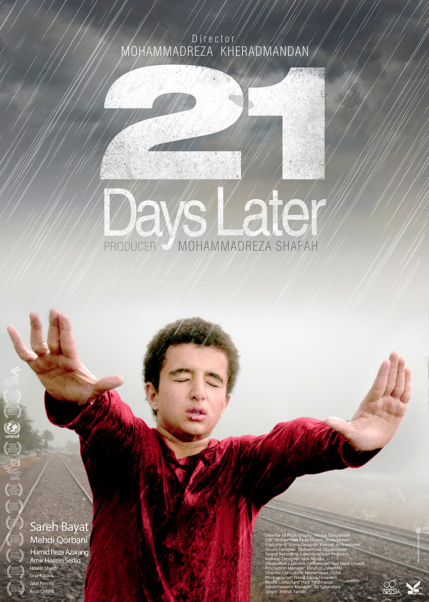 21 Days Later English Poster Design