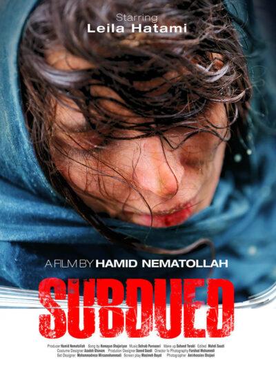 Rage Khab (Subdued) English Poster Design Mohammad Rouholamin., فیلم سینمایی رگ خواب،