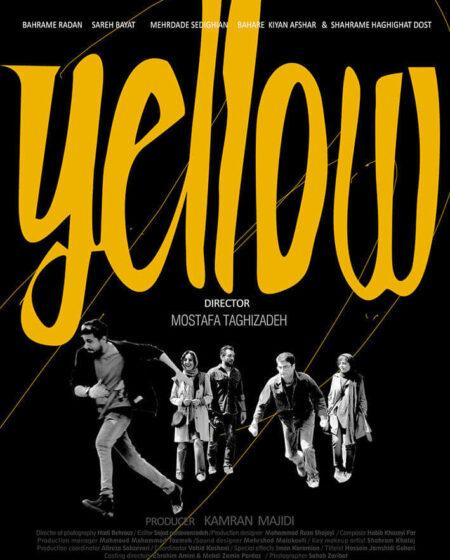 Yellow English Poster Design 2 Mohammad Rouholamin