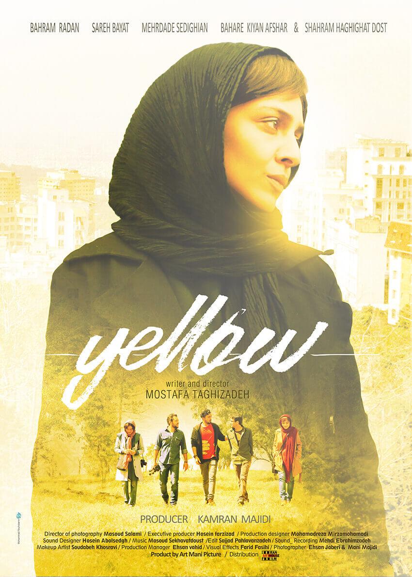 Yellow English Poster Design 3 Mohammad Rouholamin