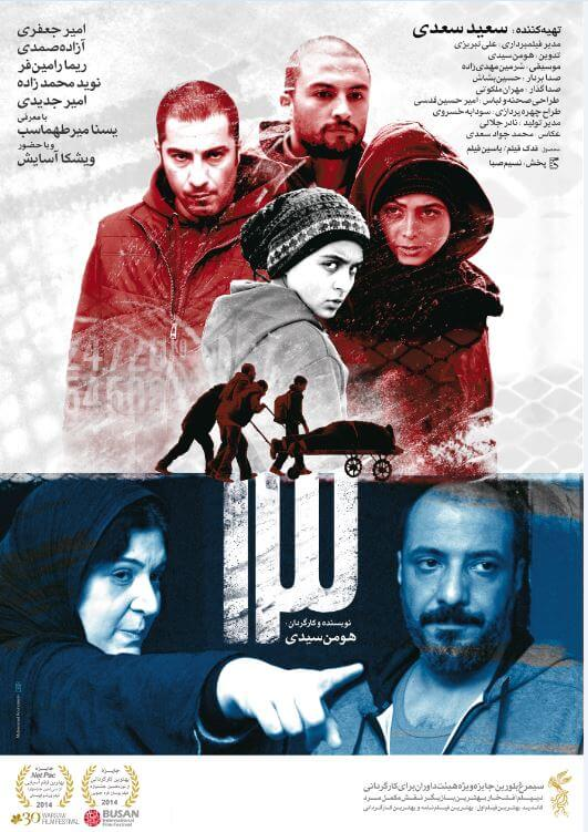 Thirteen Poster Second Design