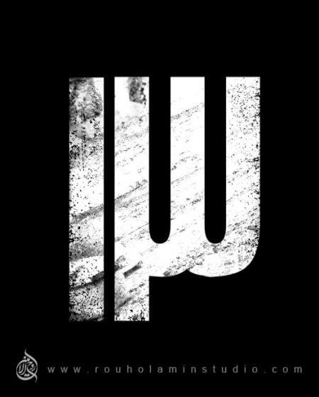 Thirteen Logo Design Mohammad Rouholamin